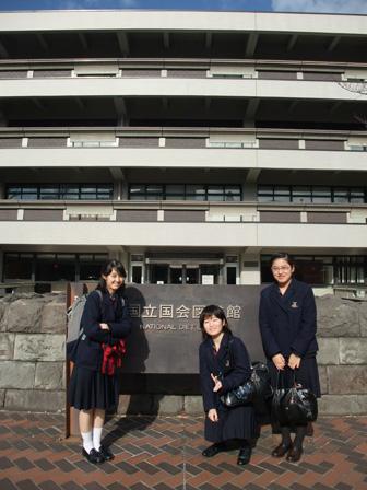 2017国立国会図書館見学2.JPG.jpg