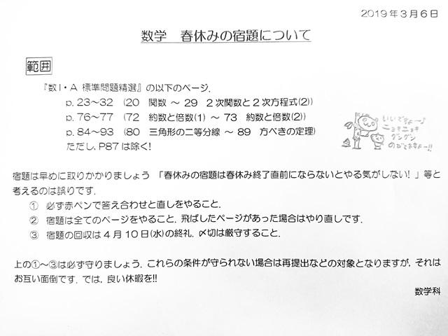 DSC_3300-01.jpeg