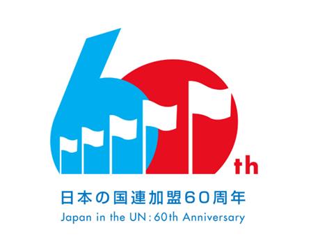 国連.png