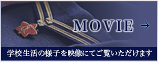 VIDEO配信