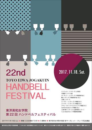poster2017.jpg