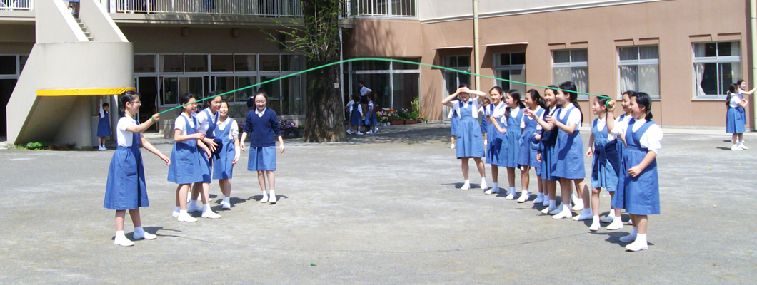 女学院 小学 英和 部 東洋
