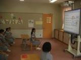education_ei10.jpg