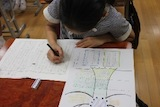 education_ko02.jpg