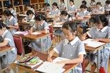 education_san01.jpg