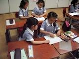 education_san03.jpg