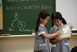 education_san04.jpg