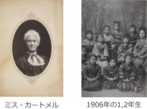 history_thum01.jpg